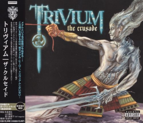 Trivium - The Crusade [Japanese Edition] (2006)