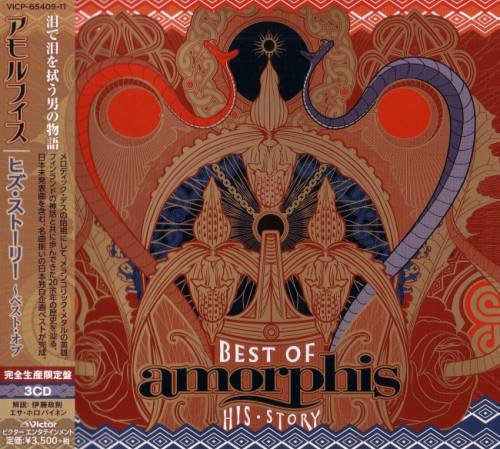 Amorphis - His Story: Best Of (3CD) [Japanese Edition] (2016)