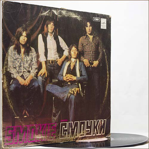 Smokie - Greatest Hits (1977) (Vinyl)