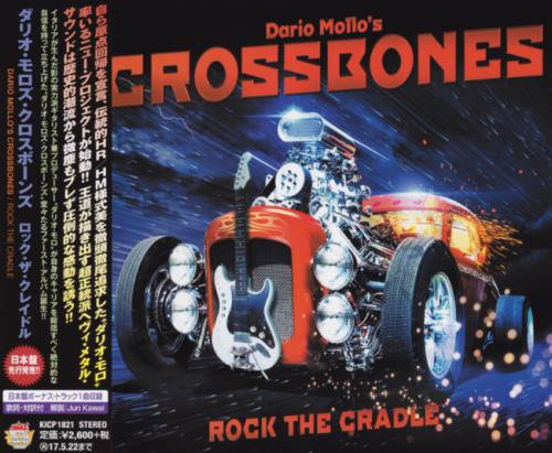 Dario Mollo's Crossbones - Rock The Cradle [Japanese Edition] (2016)