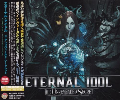 Eternal Idol - The Unrevealed Secret [Japanese Edition] (2016)