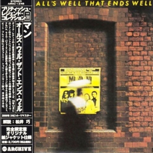 Man - All's Well That End's Well (1977) [Reissue 2006]