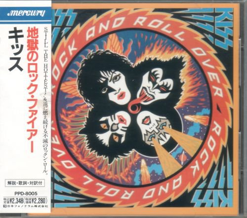 Kiss - Rock And Roll Over [Japanese Edition] (1976)