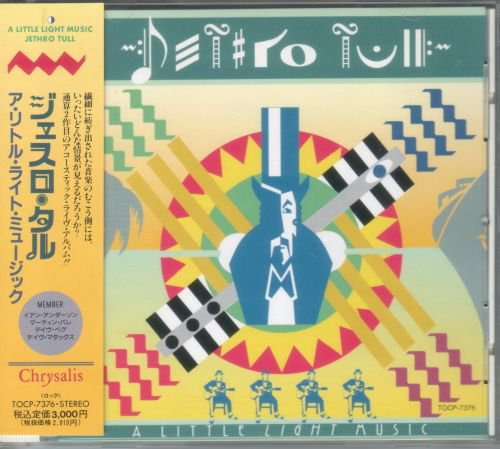 Jethro Tull - A Little Light Music [Japanese Edition, 1-st press] (1992)