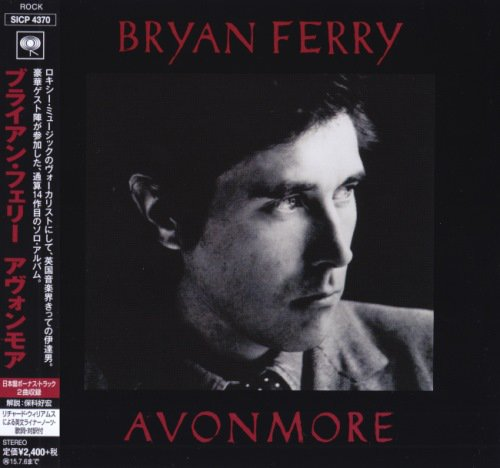 Bryan Ferry - Avonmore [Japanese Edition] (2014)