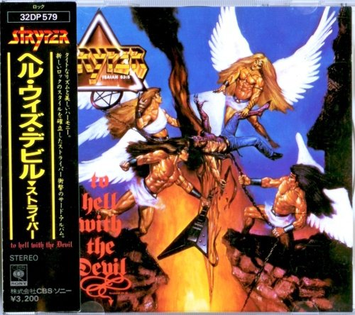 Stryper - To Hell With The Devil (1986) [Japan 1-st Press]