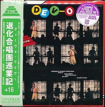 Devo - DEV-O Live [Japanese Remastered Edition] (2008)
