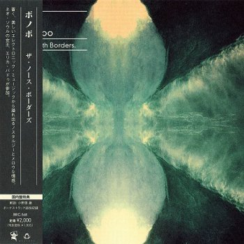 Bonobo - The North Borders (Japan Edition) (2013)