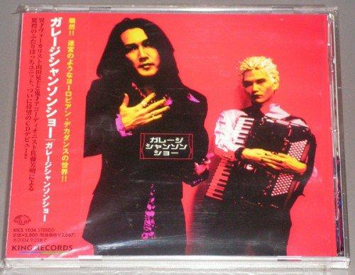 Garage Chanson Show - Garage Chanson Show (2003) (FLAC)