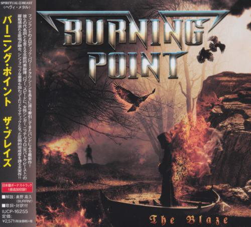 Burning Point - The Blaze [Japanese Edition] (2016)