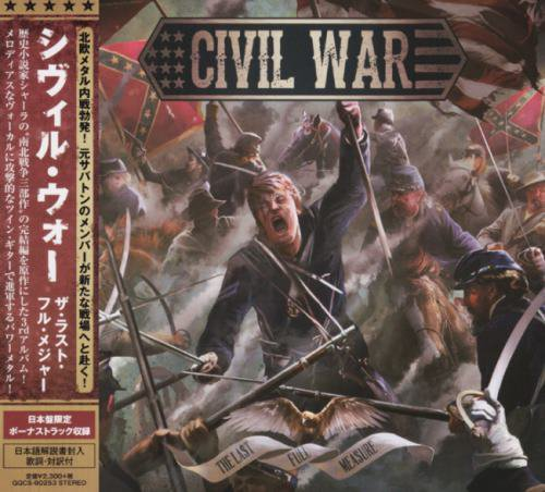 Civil War - The Last Full Measure [Japanese Edition] (2016)