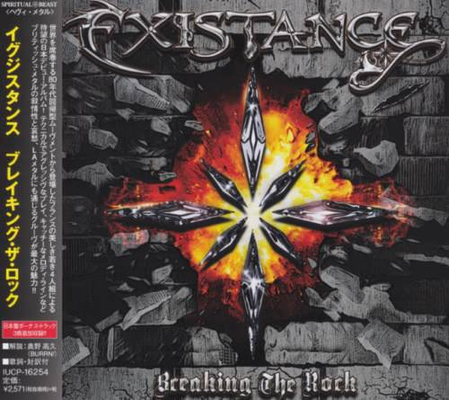 Existance - Breaking The Rock [Japanese Edition] (2016)