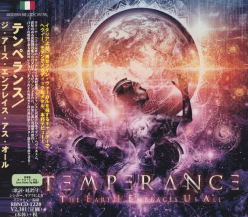 Temperance - The Earth Embraces Us All [Japanese Edition] (2016)