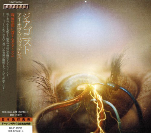 The Agonist - Eye Of Providence [Japanese Edition] (2015)