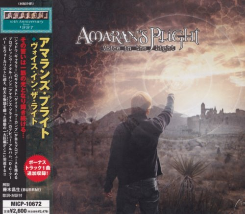 Amaran's Plight - Voice In The Light [Japanese Edition] (2007)