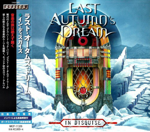 Last Autumn's Dream - In Disguise [Japanese Edition] (2016)