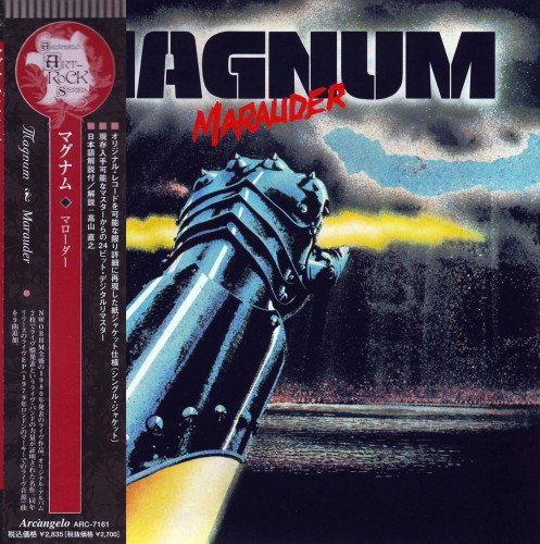 Magnum - Marauder [Japanese Expanded Edition] (1980)