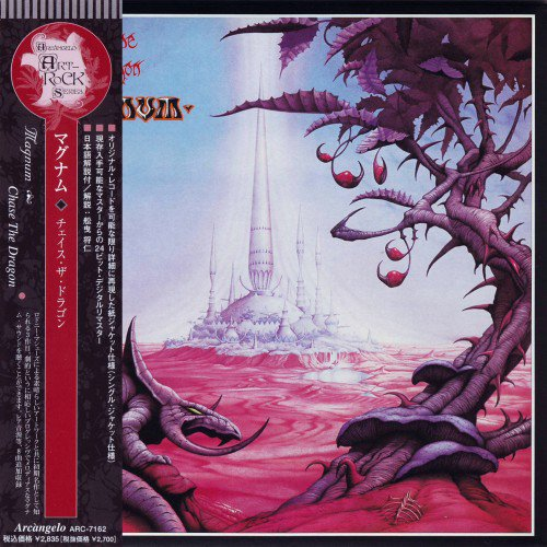 Magnum - Chase The Dragon [Japanese Expanded Edition] (1982)