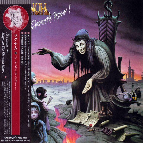 Magnum - The Eleventh Hour! [Japanese Expanded Edition] (1983)