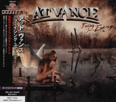 At Vance - Discography [Japanese Edition] (1999-2012)