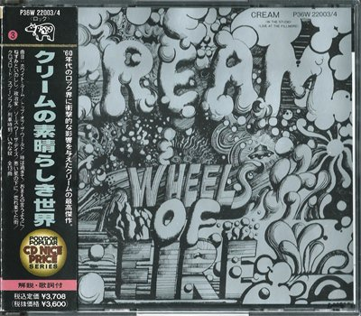 Cream - Wheels of Fire (1968) [P36W 22003/4]