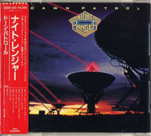 Night Ranger - Dawn Patrol (1982) [Japan Press 1985]