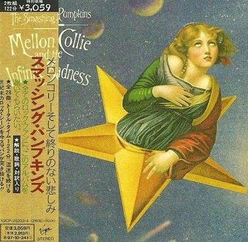 Smashing Pumpkins - Mellon Collie And The Infinite Sadness (Japan Edition) (1995)