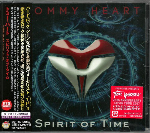 Tommy Heart - Spirit Of Time [Japanese Edition] (2016)