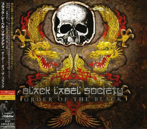 Black Label Society - Order Of The Black [Japanese Edition] (2010)