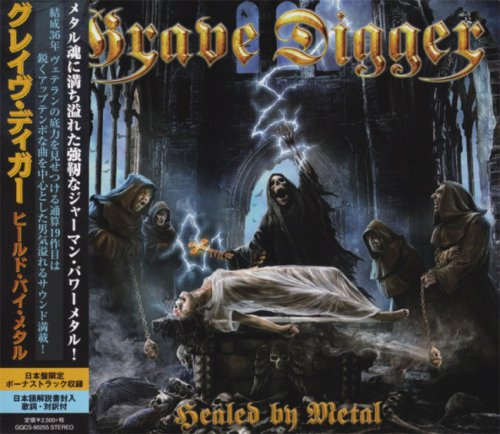 Grave Digger - Healed By Metal [Japanese Edition] (2017)