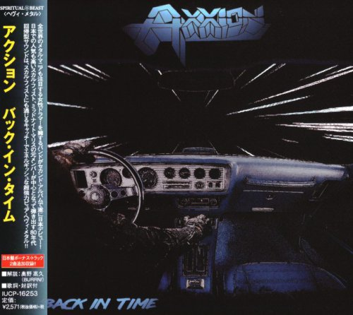 Axxion - Back In Time [Japanese Edition] (2016)