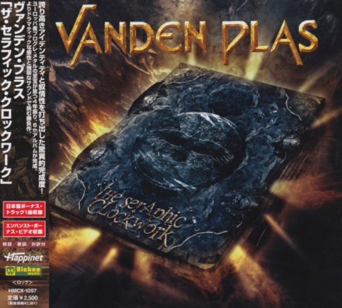 Vanden Plas - The Seraphic Clockwork [Japanese Edition] (2010)
