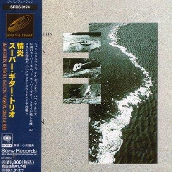 John McLaughlin, Al Di Meola, Paco De Lucia - Passion, Grace & Fire (Japan Edition) (1997)