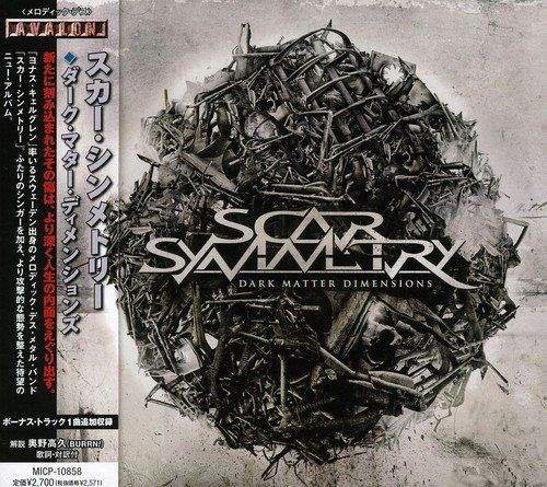 Scar Symmetry - Dark Matter Dimensions [Japanese Edition] (2009)