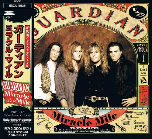 Guardian - Miracle Mile [Japanese Edition] (1993)