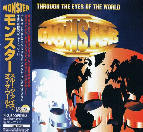 Monster - Through The Eyes Of The World [Japanese Edition] (1995)