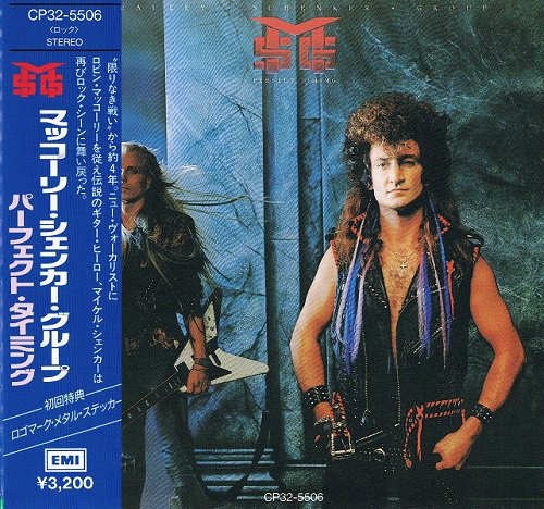 McAuley Schenker Group (MSG) - Perfect Timing [Japanese Edition] (1987)