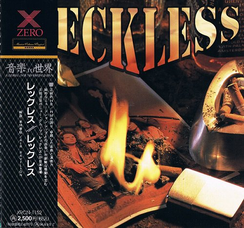 Reckless - Reckless [Japanese Edition] (1994)