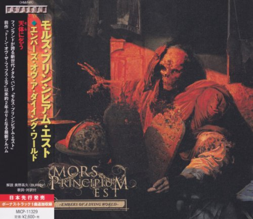 Mors Principium Est - Embers Of A Dying World [Japanese Edition] (2017)