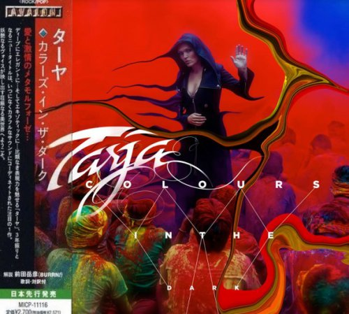Tarja - Colours In The Dark [Japanese Edition] (2013)