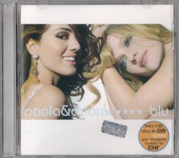 Paola & Chiara - blu (2004)