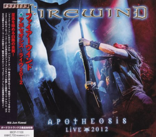 Firewind - Apotheosis: Live 2012 [Japanese Edition] (2013)