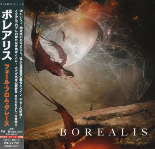 Borealis - Fall From Grace [Japanese Edition] (2011)