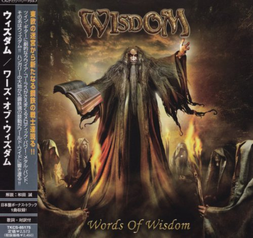 Wisdom - Words Of Wisdom [Japanese Edition] (2006)