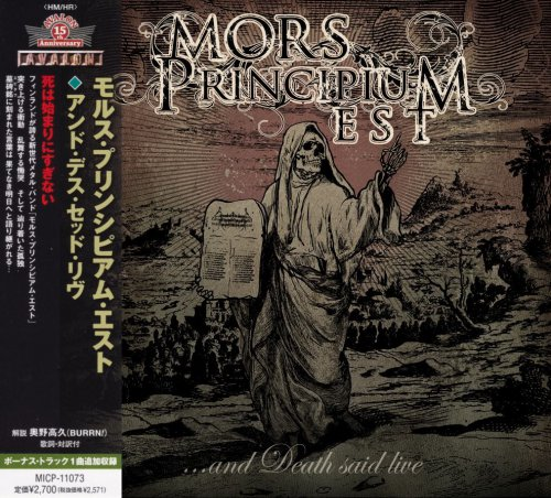 Mors Principium Est - ...and Death Said Live [Japanese Edition] (2012)