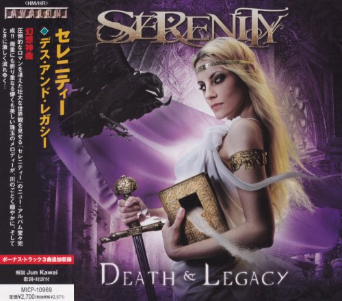 Serenity - Death & Legacy [Japanese Edition] (2011)