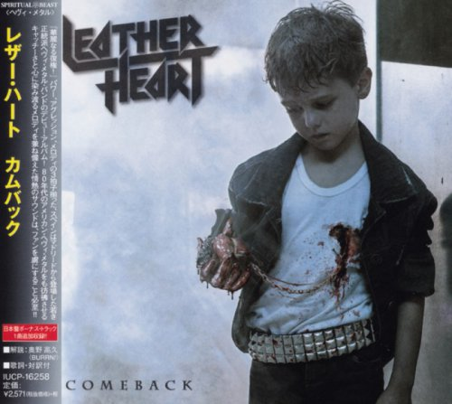 Leather Heart - Comeback [Japanese Edition] (2015) [2017]