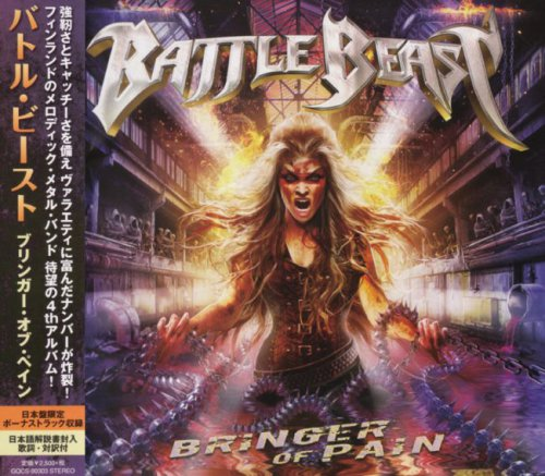 Battle Beast - Bringer Of Pain [Japanese Edition] (2017)
