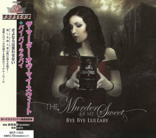 The Murder Of My Sweet - Bye Bye Lullaby [Japanese Edition] (2012)