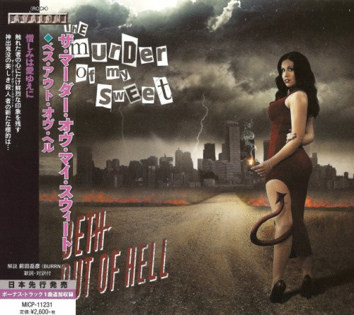 The Murder Of My Sweet - Beth Out Of Hell [Japanese Edition] (2015)